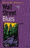 Wall Street Blues. ( ECON Krimi)